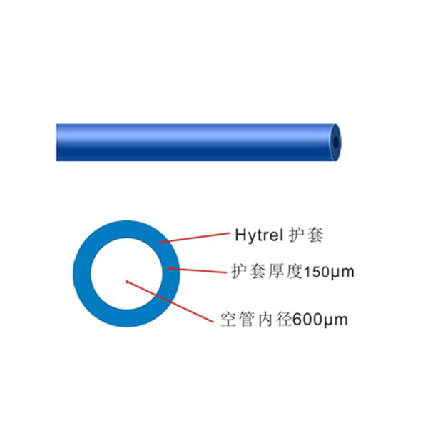 900μm Hytrel empty tube